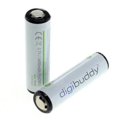 digibuddy Akku 18650 Li-Ion - 2600mAh - 2er Pack