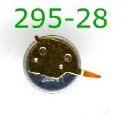 Panasonic Akku MT621 / 295-28 mit Fähnchen 1,2mAh