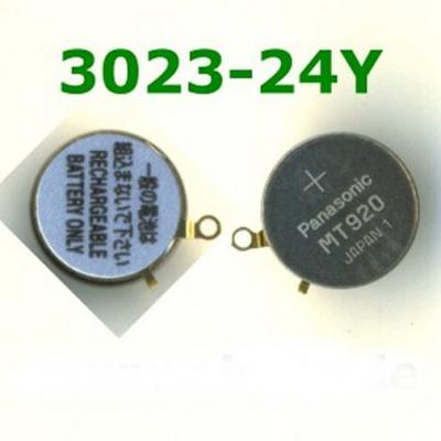 Panasonic Akku MT920 / 3023-24Y mit Fähnchen