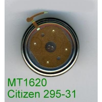 Panasonic Akku MT1620 / 295-31 mit Fähnchen
