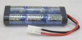 Xcell Akku-Pack 7,2V/4500mAh NiMH Tamiya-Stecker für RC-Modelle