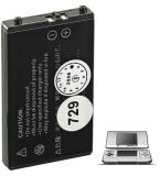 Ersatz-Akku f. Nintendo DS 850mAh LiIon