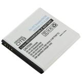OTB Akku kompatibel zu HTC BA S560 Li-Ion