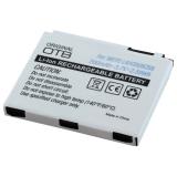 OTB Akku kompatibel zu Motorola BC50 Li-Ion