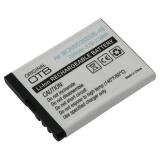 OTB Akku kompatibel zu Nokia BL-4S Li-Ion