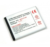 OTB Akku kompatibel zu Nokia BL-5B Li-Polymer