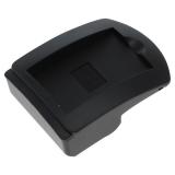 OTB Ladeschale 5101/5401 für Samsung BP1410 (182)